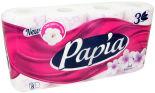 Туалетная бумага Papia Балийский цветок 8 рулонов 3 слоя