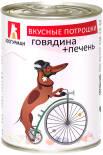Корм для собак Зоогурман Вкусные потрошки Говядина и печень 350г
