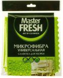 Салфетка Master Fresh Микрофибра универсальная для уборки 30*30см