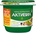 Био йогурт Активиа Киви и мюсли 2.9% 150г