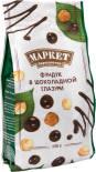 Драже Маркет Перекресток Фундук в шоколадной глазури 150г