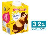 Молоко детское Маша и Медведь ультрапастеризованное 3.2% 480мл