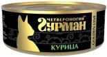 Корм для кошек Четвероногий Гурман Golden Line Курица 100г