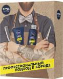 Подарочный набор Nivea Men Гель для подравнивания бороды и щетины 100мл и Увлажняющий гель 2 в 1 для бороды и лица 125мл