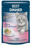 Корм для кошек Best Dinner Мясные деликатесы Суфле с телятиной 85г