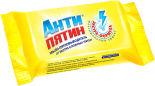 Мыло-пятновыводитель Антипятин Для экстра-сложных пятен 90г