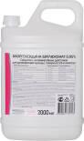 Дезинфицирующее средство Хлоргексидина биглюконат 0,05% 2л
