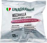 Сыр Unagrande Моцарелла Фиор Ди Латте 45% без лактозы 125г