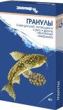 Корм для рыб Зоомир Гранулы тонущие 40г