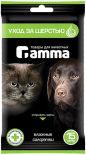 Салфетки влажные для животных Gamma Уход за шерстью 15шт