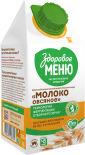 Напиток Здоровое меню Молоко Овсяное 1% 500мл