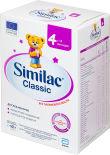 Смесь Similac Classic 4 Молочная с 1.5 лет 600г