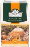 Чай черный Ahmad Tea Ceylon Tea Orange Pekoe 100г