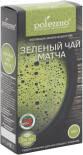Чай зеленый Polezzno Матча 100г