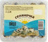 Яйца Селяночка перепелиные 20шт