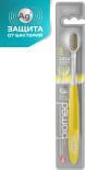 Зубная щетка Biomed Silver средней жесткости в ассортименте