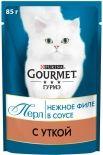 Корм для кошек Gourmet Perle Мини-филе с уткой 85г