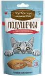 Лакомство для кошек Деревенские лакомства Подушечки с пюре из говядины 30г