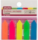 Клейкие закладки Attache Пластиковые 5 цветов по 20л 12*44мм