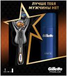 Подарочный набор Gillette Fusion Proglide Бритва с 1 сменной кассетой и Гель для бритья UltraSens 75мл
