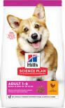 Сухой корм для собак Hills Science Plan Adult Mini для мелких пород с курицей 6кг