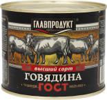 Говядина Главпродукт тушеная Высший сорт 525г