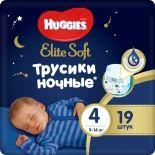 Подгузники-трусики Huggies Elite Soft №4 ночные 9-14кг 19шт
