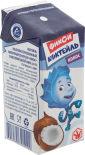 Коктейль молочный Фиксики Кокос 3% 200мл