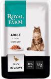 Корм для кошек Royal Farm Sterilized Утка в соусе 85г