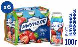 Напиток кисломолочный Имунеле Клубника-Княженика 1.2% 6шт*100г