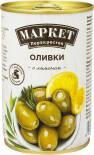 Оливки Маркет Перекресток с лимоном 300г