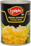Ананасы Lorado Кусочки в легком сиропе 580мл