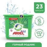Капсулы для стирки Ariel Pods Все-в-1 Горный родник 23шт