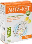 Акти-кэт для кошек Veda Пробиотик и пребиотик 5шт*8г