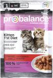 Корм для котят Probalance Kitten 1st Diet с телятиной в желе 85г