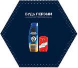Подарочный набор Гель для душа+Шампунь Head&Shoulders Sport 360мл + Твердый дезодорант Old Spice Whitewater 50мл