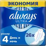 Прокладки Always Ultra Night 26шт
