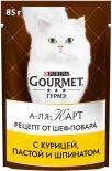 Корм для кошек Gourmet A la Carte Кусочки с курицей и пастой a la Perline со шпинатом 85г