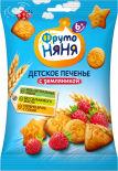 Печенье ФрутоНяня растворимое пшеничное с земляникой 50г