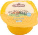 Сыр Landers Легкий 30% 230г