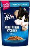 Корм для кошек Felix Аппетитные кусочки с форелью в желе 85г