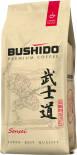 Кофе в зернах Bushido Sensei 227г