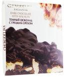 Шоколад Chokodelika Темный с грецким орехом 160г