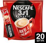 Напиток кофейный Nescafe 3в1 Классический 20шт*14.5г