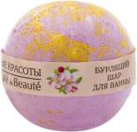 Бурлящий шар для ванны Морская соль Кафе Красоты в ассортименте 120г