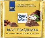 Шоколад Ritter Sport Молочный Goldschatz 250г