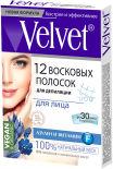 Полоски для депиляции Velvet восковые для лица 12шт
