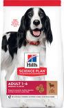 Сухой корм для собак средних пород Hills Science Plan Adult Medium с ягненком 2.5кг