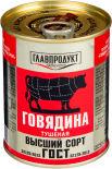 Говядина Главпродукт тушеная 338г