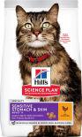 Сухой корм для кошек Hills Science Plan Sensitive Stomach & Skin Adult при чувствительном пищеварении и проблемах с кожей с курицей 1.5кг